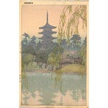 吉田博: Sarusawa Pond - Asian Collection Internet Auction