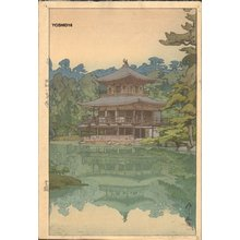 吉田博: Kinkaku (Golden Pavilion) - Asian Collection Internet Auction