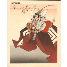 Gekko Ohashi: - Asian Collection Internet Auction