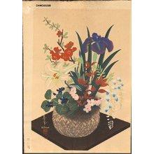 Ono, Bakufu: Floral basket - Asian Collection Internet Auction