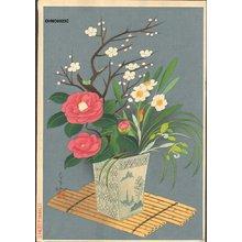 Ono, Bakufu: IKEBANA (floral arrangement) - Asian Collection Internet Auction