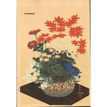 Ono, Bakufu: Floral basket autumn arangement - Asian Collection Internet Auction