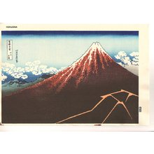 Katsushika Hokusai: - Asian Collection Internet Auction