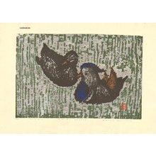 河野薫: Quiet Couple - Asian Collection Internet Auction