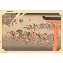 Utagawa Hiroshige: Hoeido Tokaido, Miya - Asian Collection Internet Auction