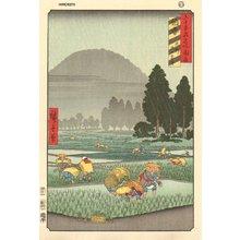 Utagawa Hiroshige: - Asian Collection Internet Auction