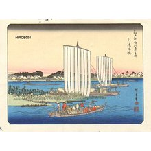 歌川広重: 8 Views of Edo, Sails at Gyotoku - Asian Collection Internet Auction
