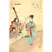 Shuntei: Gathering Herbs - Asian Collection Internet Auction