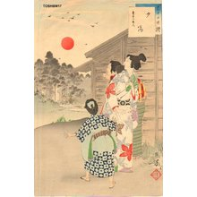 水野年方: Beauty viewing sunset - Asian Collection Internet Auction