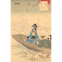 Mizuno Toshikata: Winter boat trip - Asian Collection Internet Auction