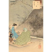 Mizuno Toshikata: Beauty on Mountain Excursion - Asian Collection Internet Auction