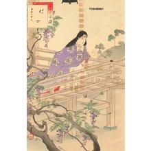 Mizuno Toshikata: Beauty on Veranda - Asian Collection Internet Auction