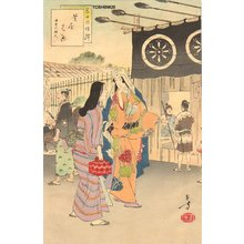 Mizuno Toshikata: Beauty going to theater - Asian Collection Internet Auction