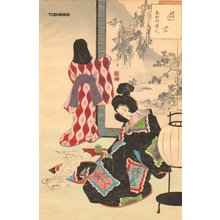 Mizuno Toshikata: Beauty with lavish kimono - Asian Collection Internet Auction