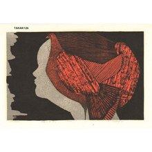 Takagi, Shiro: Girl/Dove - Asian Collection Internet Auction