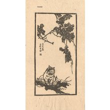 Tokuriki Tomikichiro: Cat in Tree - Asian Collection Internet Auction