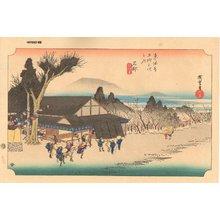 歌川広重: Hoeido Tokaido, Ishibe - Asian Collection Internet Auction