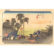 歌川広重: Hoeido Tokaido, Fujikawa - Asian Collection Internet Auction