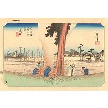 歌川広重: Hoeido Tokaido, Hamamatsu - Asian Collection Internet Auction