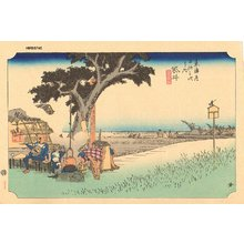 Utagawa Hiroshige: Hoeido Tokaido, Fukuroi - Asian Collection Internet Auction