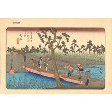 Utagawa Hiroshige: 69 Stations of Kiso Road, Musa - Asian Collection Internet Auction
