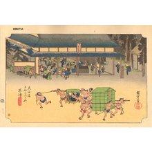 歌川広重: Hoeido Tokaido, Kusatsu - Asian Collection Internet Auction