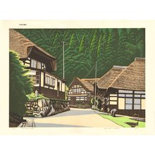Maeda, Koichi: Thatched roofs in mountain village - Asian Collection Internet Auction