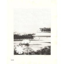 Kuroda, Shigeki: Riders A - Asian Collection Internet Auction