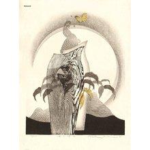 Iwami Reika: Ode to the Sea - E - Asian Collection Internet Auction