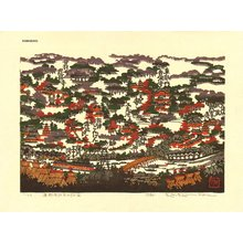 Kawada, Kan: Map of Famous Places in Tokyo, Gozan - Asian Collection Internet Auction