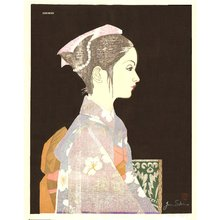 Sekino, Junichiro: Girl in Kimono - Asian Collection Internet Auction
