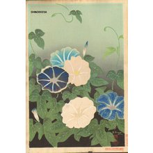 Ono, Bakufu: Morning Glories - Asian Collection Internet Auction