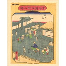 Utagawa Hiroshige III: YOKKAICHI - Asian Collection Internet Auction