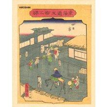 三代目歌川広重: YOKKAICHI - Asian Collection Internet Auction
