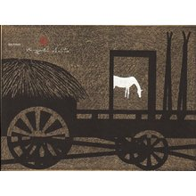 Saito, Kiyoshi: Hokkaido B (Horse and Plow) - Asian Collection Internet Auction