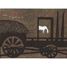 Saito, Kiyoshi: Hokkaido B (Horse and Plow) - Asian Collection Internet Auction