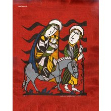 Watanabe Sadao: Biblical Scene - Flight to Egypt - Asian Collection Internet Auction