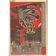 笠松紫浪: Great Lantern at the Asakusa Kannondo - Asian Collection Internet Auction