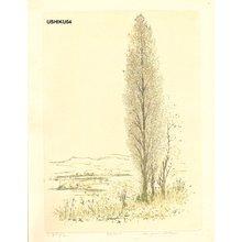 Ushiku, Kenji: Green trees - Asian Collection Internet Auction
