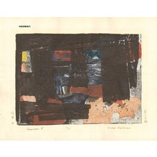 Hagiwara Hideo: Composition F - Asian Collection Internet Auction