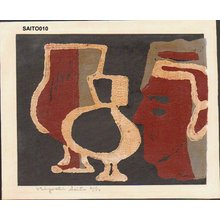 Saito, Kiyoshi: Haniwa - Asian Collection Internet Auction
