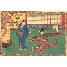 歌川国貞: Genji twin-brush series, Chapter 18 - Asian Collection Internet Auction