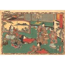 Utagawa Kunisada: Genji twin-brush series, Chapter 48 - Asian Collection Internet Auction