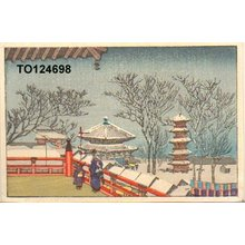 Tokuriki Tomikichiro: Senso-ji Temple in snow - Asian Collection Internet Auction