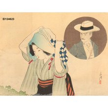 富岡英泉: - Asian Collection Internet Auction