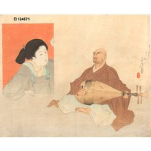 Tomioka Eisen: Woman listens to priest playing BIWA - Asian Collection Internet Auction