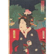 Utagawa Yoshitora: - Asian Collection Internet Auction