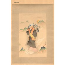 Ogawa, Usen: Old Woman on the Clouds - Asian Collection Internet Auction