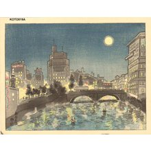 Kotozuka Eiichi: Sukiya Bridge (Tokyo) - Asian Collection Internet Auction