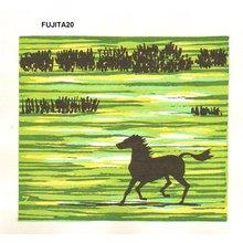 Fujita, Fumio: Horse - Asian Collection Internet Auction